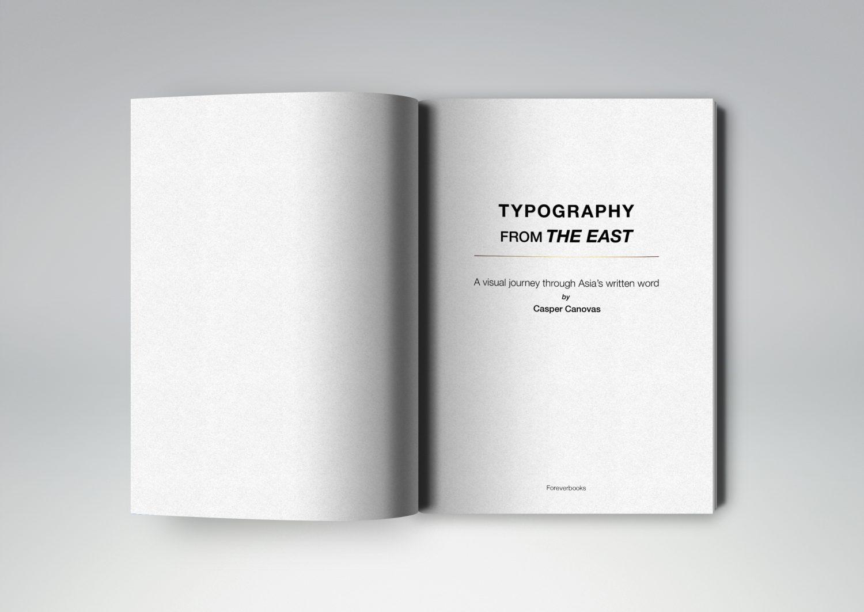 Design av bok: tittelsiden