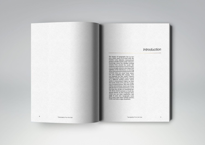Design bokomslag: Introduksjon av bok