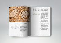 Design av bok: første to sidene av innholdet